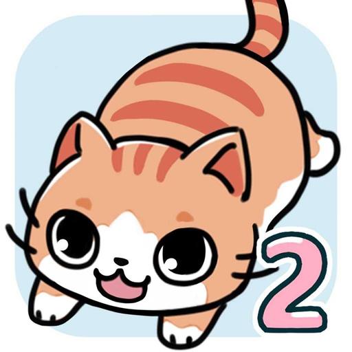 Find Cat 2