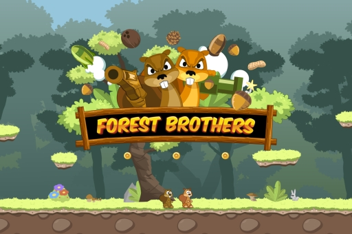 Forest Brothers